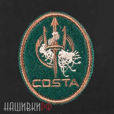 Зеленая нашивка COSTA