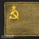 Нашивка флаг СССР олива
