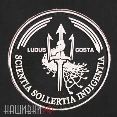Нашивка Ludus Costa