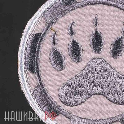 Нашивка отпечаток лапы медведя гризли