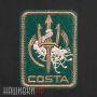 Зеленая нашивка CHRIS COSTA