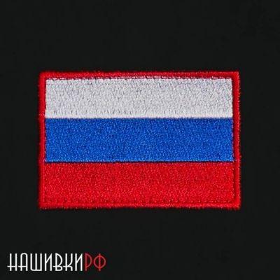 Армейский шеврон флаг России, военная нашивка на рукав