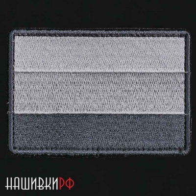 Шеврон, нашивка на липучке флаг России в серой расцветке