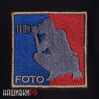 Шеврон для фотографа с липучкой в стиле 5.11