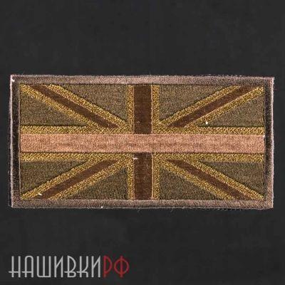 Нашивка флаг Британии в зеленых тонах