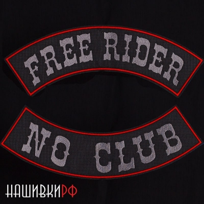 Нашивки на куртку free rider/no club для байкеров