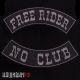 Байкерские нашивки на спину free rider/no club