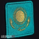 Нашивка Казахстанский флаг