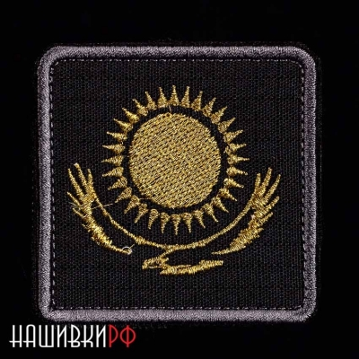 Шеврон флаг Казахстана вышитый золотом