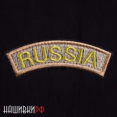 Шеврон на липучке с надписью Russia
