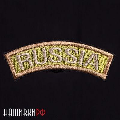 Нашивка с надписью Russia