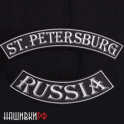 Нашивки на спину Россия / Санкт-Петербург