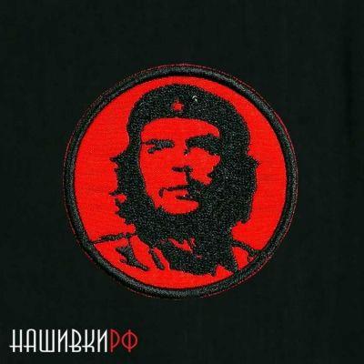 Нашивка Че Гевара