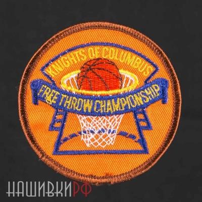 Нашивка баскетбол