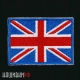 Нашивка флаг Великобритании