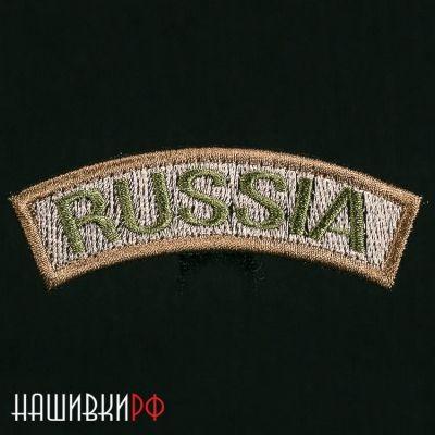 изогнутая нашивка Россия