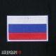Нашивка на одежду с флагом России купить
