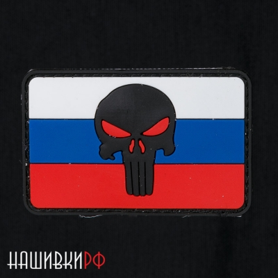 Купить резиновую нашивку череп The Punisher на фоне флага России