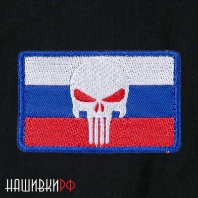 Нашивка на одежду с черепом на фоне Российского флага купить