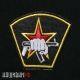 Нашивка спецназа ВВ. Шеврон боевая единица, кулак с автоматом