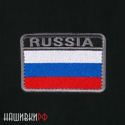 Нашивка с флагом РФ и Russia