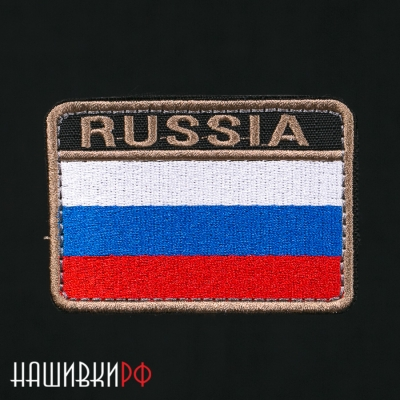 Военный шеврон Russia