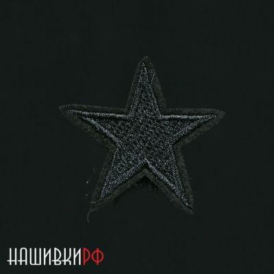 Нашивка черная звезда