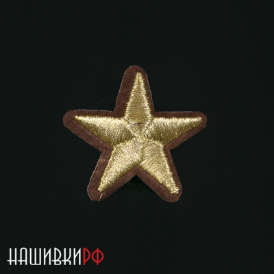Термо нашивка золотая звездочка