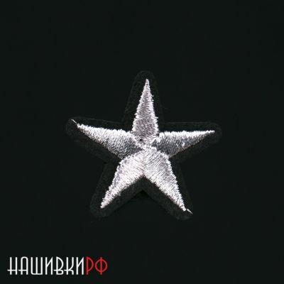 Термо нашивка серебренная звездочка