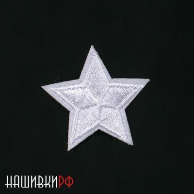 Термо нашивка белая звездочка