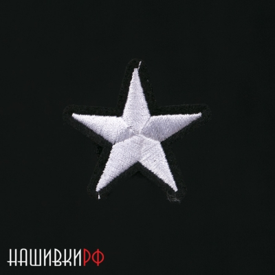 Белая звезда термо нашивка