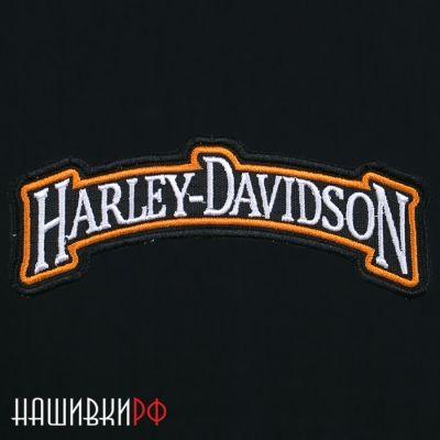 Нашивка надпись Harley-Davidson