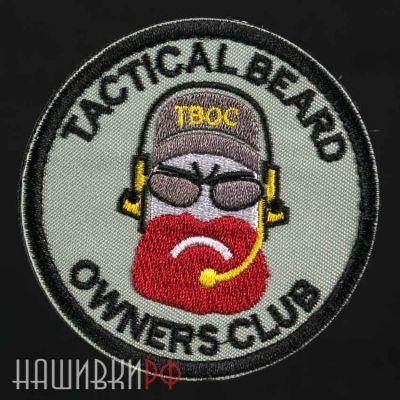 Нашивка тактическая борода