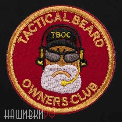 Нашивка tactical beard