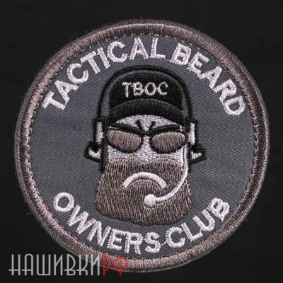 Нашивка tactical beard owners clud