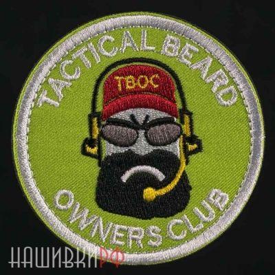 Нашивка клуб тактических бород