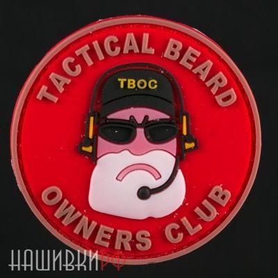Нашивка tactical beard (тактическая борода)