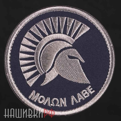 Нашивка римский легионер