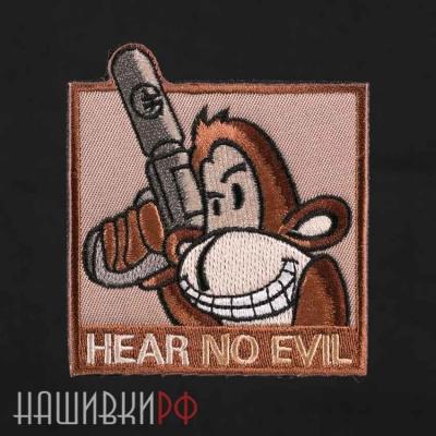 Нашивка обезьяна с бластером