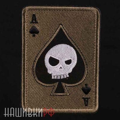 Нашивка череп в игральной карте