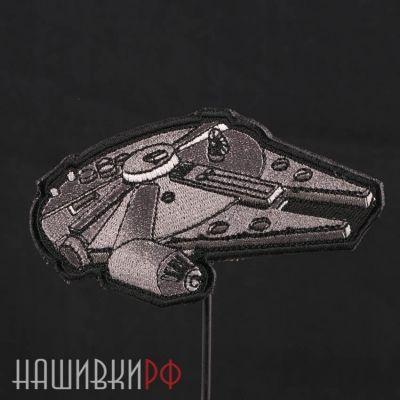 Нашивка корабль из Star wars