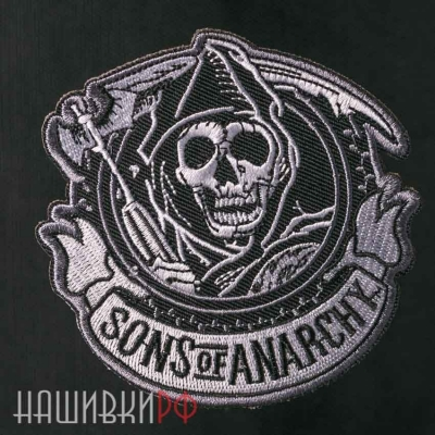 Нашивка Sons of Anarchy