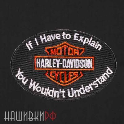 Нашивка на одежду Харлей Дэвидсон