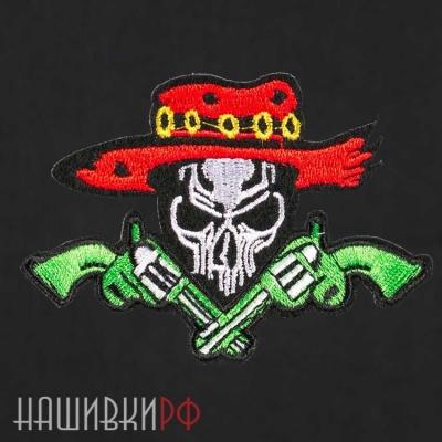 Нашивка мексиканский череп с пистолетами