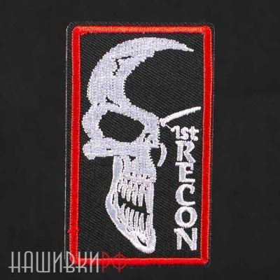 Нашивка череп 1st recon