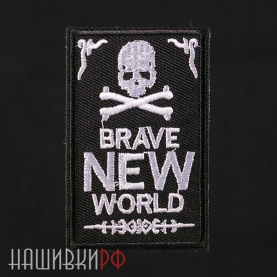 Нашивка brave new world