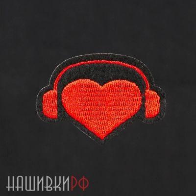 Нашивка сердце с наушниками