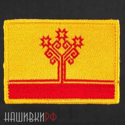 Нашивка флаг Чувашии
