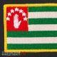 Нашивка флаг Абхазии
