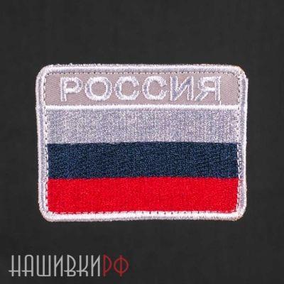 Нашивка Россия